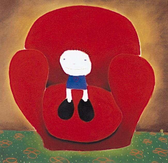 Love Seated